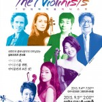 Korea,The 7 violinists Sept 4th & 5th