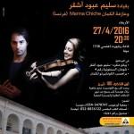 Israel soon again: Brahms Concerto
