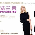 Violon francais en Chine